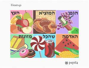 A sampler featuring the six Jewish blessings said before eating, and the foods that go along with each.