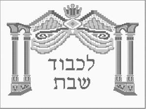 A challah cover design featuring an arch and curtains supported by four pillars.