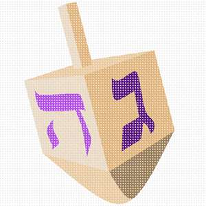A spinning dreidel. A toy traditionally associated with Hannukkah.