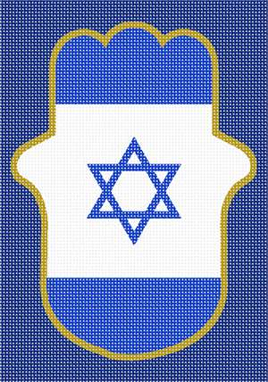 The national colors of Israel are officially blue and white as seen on the flag of Israel. The origin of the combination of these colors is from the Bible, in which they are mentioned in several instances. Blue and white are also the traditional team colors of the Israel national sporting teams. This is what the Israeli Flag looks like in a hamsa shape.