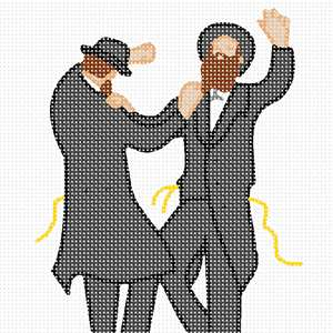 Needlepoint: Hasidic Dancing
