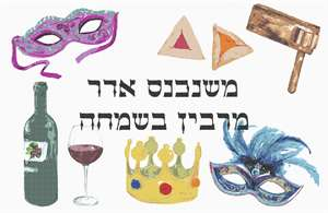 For the holiday of Purim, masks, hamantaschen, wine, and crown. Get into the simcha spirit!