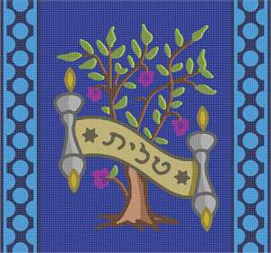 A scroll with Hebrew text against a vibrant and colorful tree. Geometric design elements stand on either side.