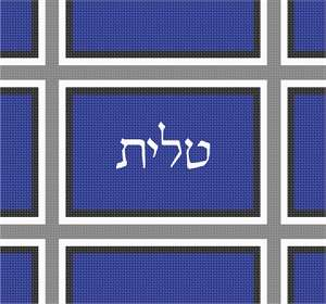 Hebrew text appears through a windowed design.
