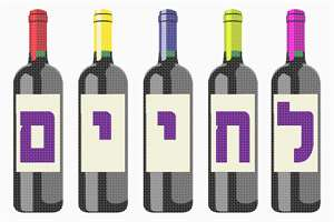Celebrate life and special occasions with this Lchaim wine bottle needlepoint