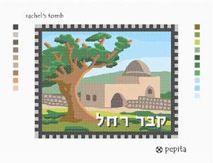 An illustration of Rachel's tomb in Israel.  Rachel is one of the four matriarchs.  She was the mother of Yosef and Binyomin. She was the beloved wife of Yaakov Avinu.  Jews flock from all over the world to pray at her grave site. She is known as Mama Rochel and she cries for her children.