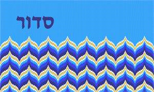 Siddur cover with royal blue and gold bargello