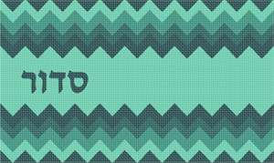 Siddur cover in green chevron pattern