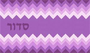 Siddur cover in purple chevron