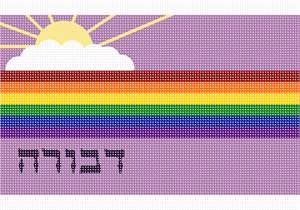 Against a rich violet background: a rainbow stripe, clouds and sun, personalized with a name.