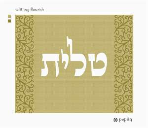 Tallit Bag Flourish primary image