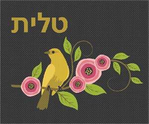 Tallit bag design adorned with a lovely bird and flowers