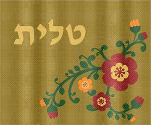 Tallit designed with a floral motif in natural shades against a solid earth-color background.