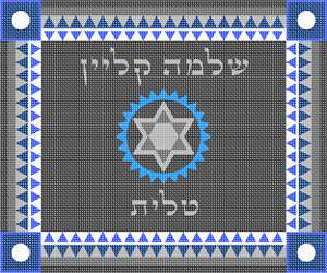 Tallit bag with a toothy design in shades of blue and gray.