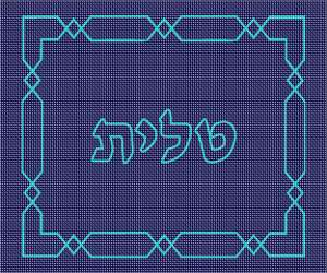 Tallit in teal and blue.