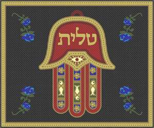 Hamsa and tallit come together in this majestic design