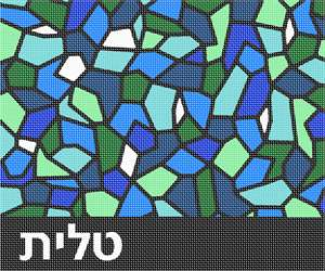 Tallit Stained Glass in vivid colors