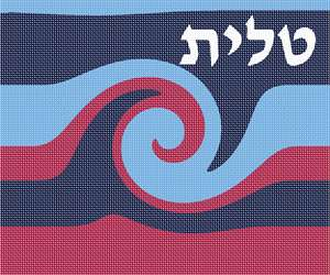 A tie dye tallit bag design in nautical colors.