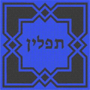 Geometric is in style.  This royal blue and black tefillin design is bright and beautiful. See matching tallit bag. Geometrics are very vogue in tallit and tefillin bags today. You stitch the front. After it is completely stitched, it is sent to a professional finisher who adds a lining, back, and matching zipper.