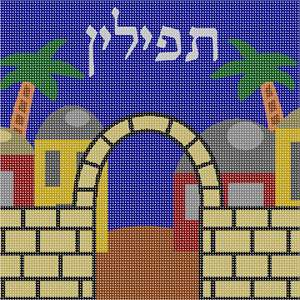Tefillin bag needlepoint design with the Jerusalem Gate and beyond.