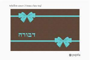 Stitch this deluxe siddur, tehillim, or book cover for someone special in your life.