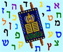 Needlepoint: Aleph Bet Torah