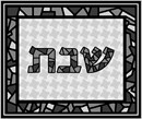 Challah Cover Grey Stained Glass