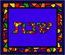Challah Cover Primary Stained Glass