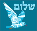 Peace in Hebrew with a geometric dove peace symbol