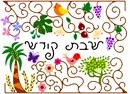 A challah cover with the seven species of Israel in various colors.  Includes birds, flowers, and butterflies.