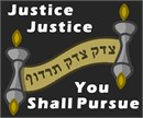 The verse Justice Justice You Shall Pursue, written in Hebrew and English.