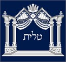 Large Tallit Four Pillars