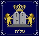 "Traditional design includes tablets, lions and crown in shades of blue and gold. Many boys and men with the name ""Ari"" like to have lions on their tallit bags. Ari is a popular Jewish boys' name, and it means lion in Hebrew."