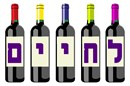 Lchaim Wine Bottles