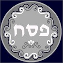 "A matzoh cover in navy and silver, with the word ""Pesach"" in the center.  This is perfect for the Passover seder. It is fit for a king. After it is stitched, a professional finisher turns it into a matzoh with three pockets for the three Matzohs Kohen, Levi, and Yisroel."