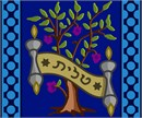 Tallit bag featuring a Torah scroll against a flowering tree.