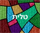 Tallit stained glass theme in patchwork