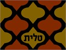 A tallit with cutouts in orange