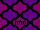Tallit Cutout Purple