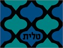 A tallit with cutouts in teal