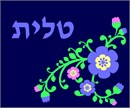 Tallit Flowers Buds Navy