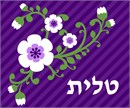 Tallit designed with a floral motif in light shades against a diagonally striped purple background.