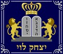 Tallit Lions Tablets Crown