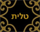 Classic tallit design in black and two tones of gold