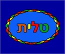 Tallit Oval Rope Primary