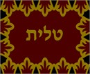 Maroon and gold adorn this tallit bag