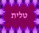 A tallit bag in hues of purples