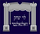 Needlepoint: Tallit Pillars Navy Silver