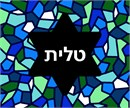 Tallit Stained Glass Black Star