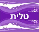 Tallit design in a surf wave theme